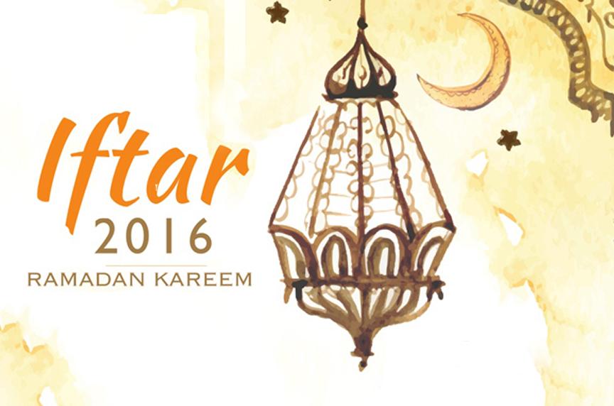 Reza Hygiene Annual Iftar Party