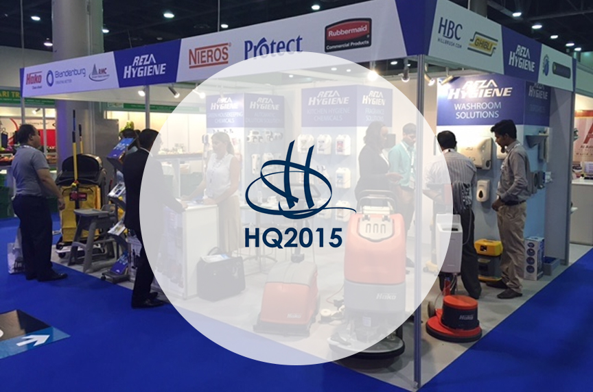 The Global Hospitality & HORECA Show