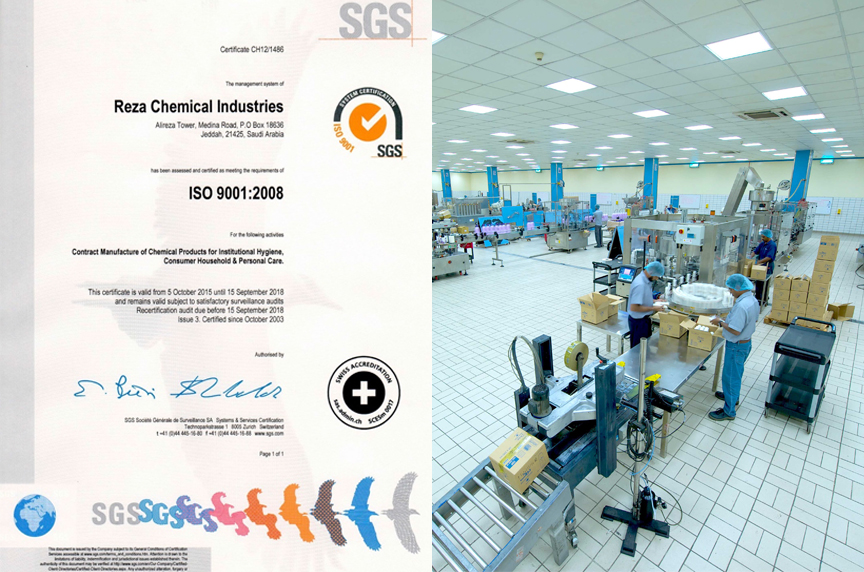 ISO 9001:2008 Renewal audit